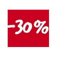 Скидка 30% на любимые бренды!