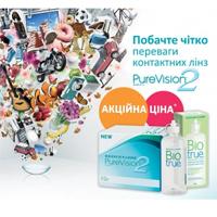 Акционный набор: контактные линзы Pure vision2 + раствор Biotrue 60 ml