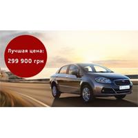 Fiat Linea - сейчас по лучшей цене!