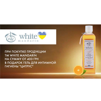 Акция от TM White Mandarin!