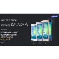 Любой Samsung Galaxy A
