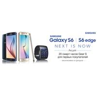 Купи Samsung Galaxy, выиграй один из 20-ти Smart-часов