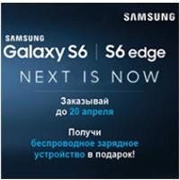 Предзаказ смартфона Samsung Galaxy S6