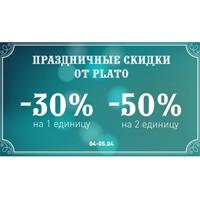 Акция в новом магазине PLATO!