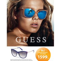Солнцезащитные очки Guess по 1599 грн