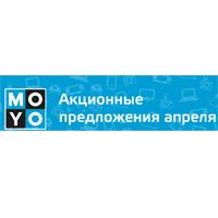 Специальные предложения в MOYO