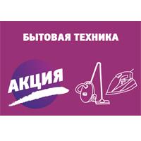 В подарок к холодильнику Liebherr - сертификат на 200 грн!