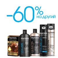 Продукція ТМ Syoss зі знижкою 60%