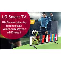 Купи LG SMART TV и получи пакет киномана в подарок