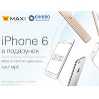 Акция от Synevo&Maxicard