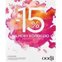Акция от магазина oodji