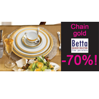 Chain Gold -70% в магазине Posud:meister