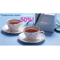 Подарочная серия Noritakeсо скидкой -50%