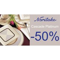 Cascade Platinum со скидкой -50%