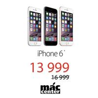iPhone 6 теперь стає ближче: всього 13 999 грн