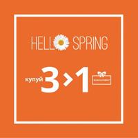 Закликай весну разом з АРГО!