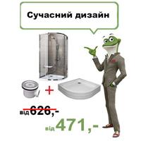 Краща ціна на душові кабіни Pivot
