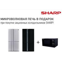 В подарок микроволновая печь SHARP