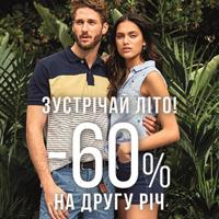 Знижка 60% у SPRINGFIELD