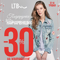 Акція у магазині LTB