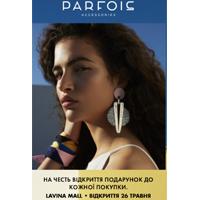 Получите подарок от Parfois