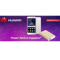 Уиз лав фром Huawei