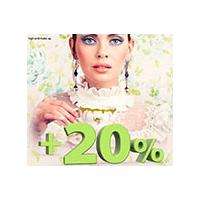 + 20% на весь ассортимент марки Make Up Factory