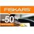 Ціни навпіл! -50% економії на акційні товар ТМ Fiskars