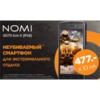 Мобильный телефон Nomi i5070 Iron-X по супер цене