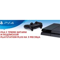 PlayStation®4 с тремя хитами и подпиской PlayStati