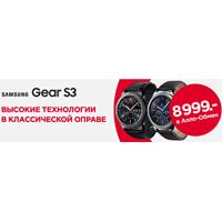 Смарт-часы Samsung Gear S3 по суперцене 8999 грн в Алло-Обмен!
