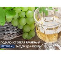 Подарки туристам в отеле Черногории