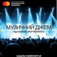 Музичний джем від Mastercard® Rewards!