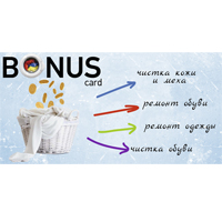 Bonus card от UNMOMENTO