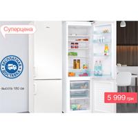 Двухкамерный холодильник HANSA FK318.3 по суперцене
