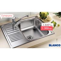 Суперцена на кухонную мойку BLANCO TIPO
