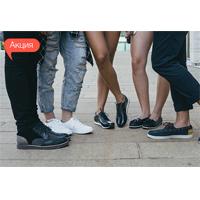 Скидка 30% на акционную обувь