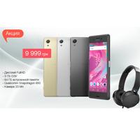 Кредит 0%* на 15 месяцев на смартфон Sony Xperia X Dual