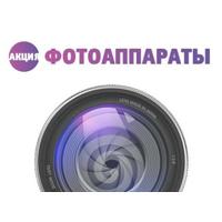 Объектив Nikon AF-S 50 mm f/1.4G в подарок