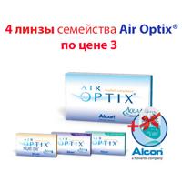 Четыре контактные линзы семейства AirOptix по цене трех
