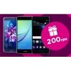 Ко всем смартфонам Huawei – 200 грн на аксессуары!