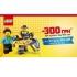 300 грн скидки от LEGO
