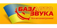 avtozvuk.ua