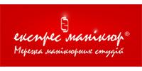 Експрес манікюр / Экспресс маникюр