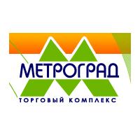 Метроград