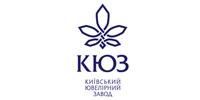 Киевский ювелирный завод (КЮЗ)