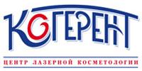 Центр лазерной косметологии Когерент